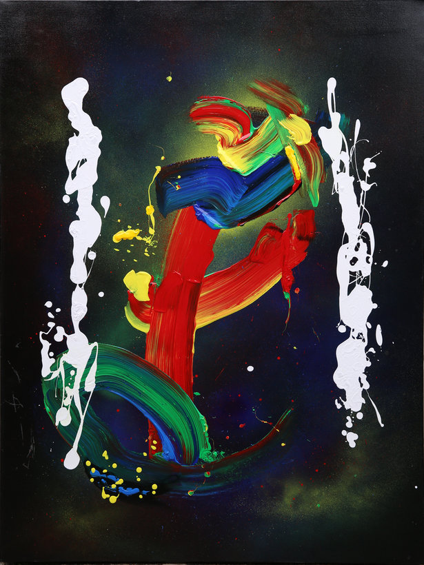 SOLD - Genie of the Lamp Contemporary Abstract Art by Tom Bushnell
